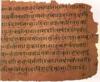 idioma sánscrito